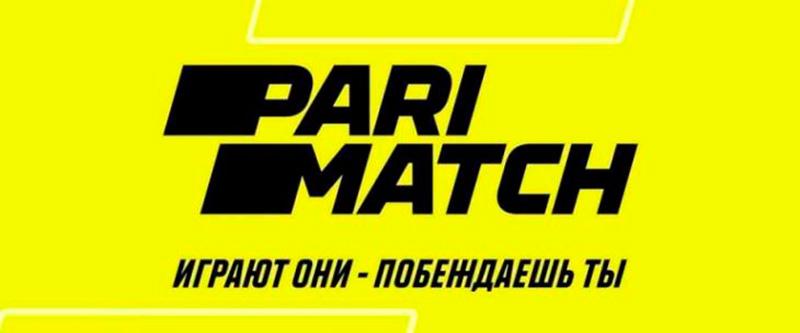 Пари Матч Украина